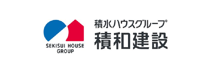 積和建設四国株式会社-07